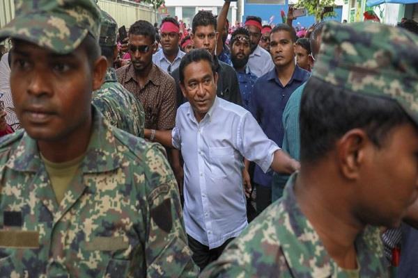 मालदीव में 30 दिन के लिए बढ़ाया गया आपातकाल