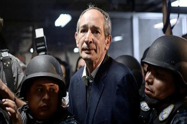 ग्वाटेमाला में भ्रष्टाचार के आरोप में अल्वारो कोलोम गिरफ्तार