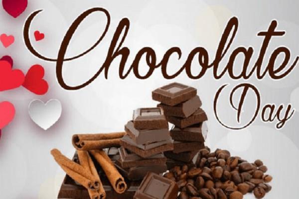 वैलेंटाइन वीक आज है 'चाकलेट डे', प्यार के त्यौहार पर चाकलेट से बांटें खुशियां