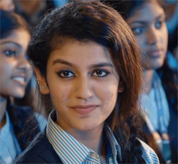 'नेशनल क्रश' प्रिया प्रकाश को सुप्रीम कोर्ट से राहत, FIR पर लगाई रोक