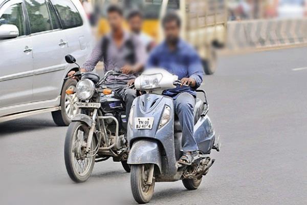 दोपहिया वाहन चलाने वालों के लिए जरूरी खबर, पुलिस उठाने जा रही सख्त कदम