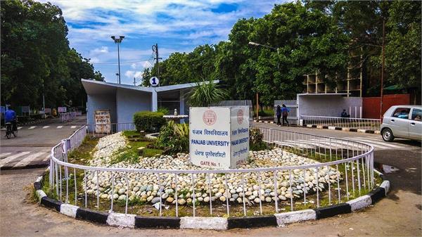 PU का 18 करोड़ का घाटा पूरा करेगी पंजाब सरकार