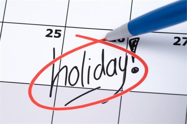 लुधियाना चुनाव, छुट्टी की घोषणा