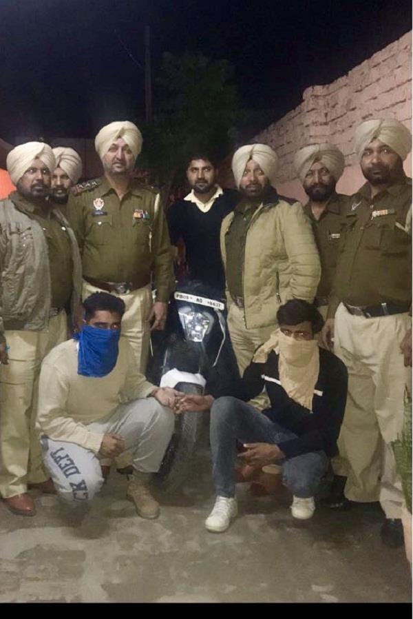 फगवाड़ा पुलिस ने चंद घंटों में सुलझाई लूट की पहेली,2 आरोपी गिरफ्तार