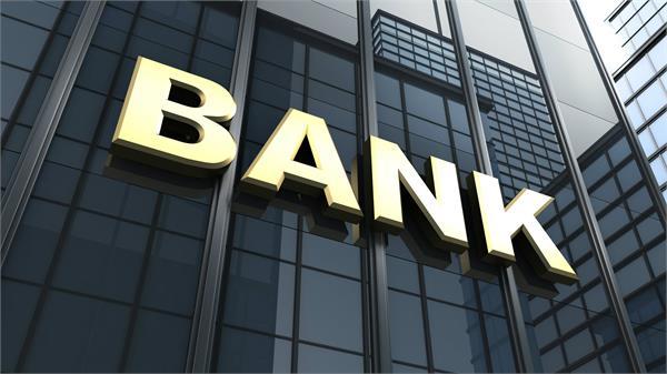 NPA बढऩे से यूनियन बैंक का नुकसान हुआ 1,250 करोड़ रुपए