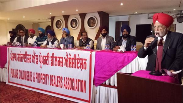 रजिस्ट्रियों पर रोक के विरुद्ध संघर्ष शुरू