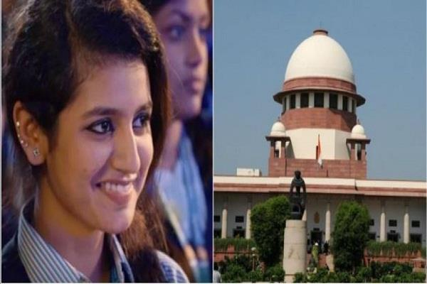 priya prakash files petition on supreme court