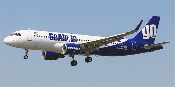 GoAir का धमाकेदार ऑफर, सिर्फ 991 रुपए में करें हवाई सफर