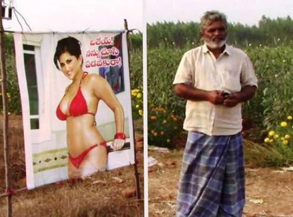 किसान ने खेत में लगाया लाल बिकीनी पहने सनी लियोनी का पोस्टर, दिलचस्प है वजह