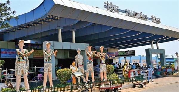 हर माह कम हो रही चंडीगढ़ रेलवे स्टेशन पर यात्रियों की संख्या