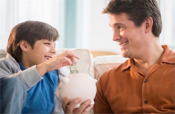 बच्चे करते हैं फिजूलखर्ची तो इन तरीकों से समझाएं पैसे का महत्व