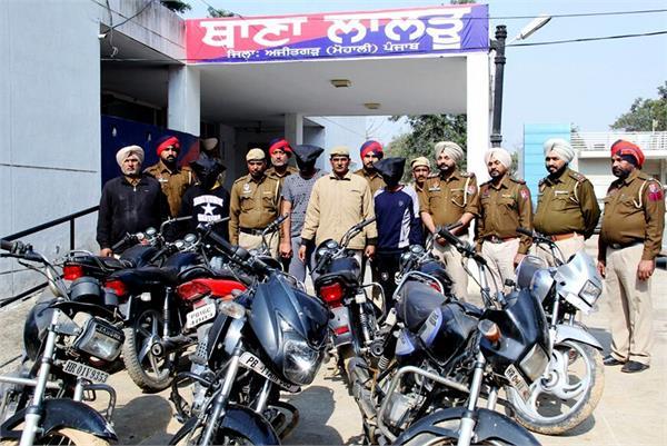 बाइक चोर गिरोह का पर्दाफाश, तीन गिरफ्तार