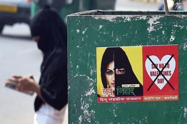 वैलेंटाइन डे पर बजरंग दल की चेतावनी- हिंदू लड़कियां रहें सावधान