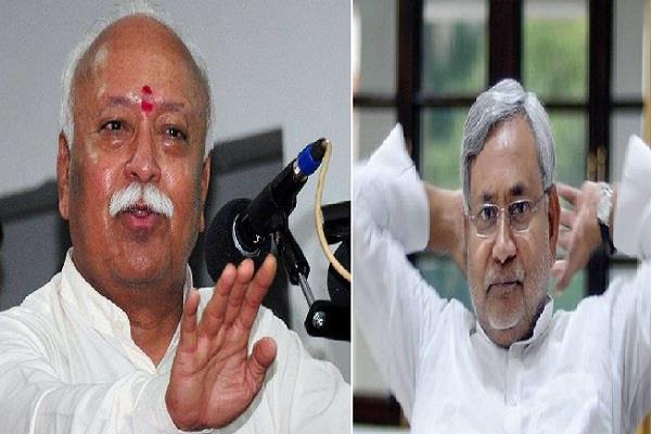 मोहन भागवत के समर्थन में बोले CM नीतीश, कहा- देश की रक्षा के लिए तत्पर रहना गलत बात नहीं
