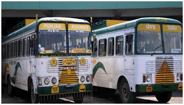 पंजाब भर में सरकारी बसों की हड़ताल,कहीं जानें से पहले चैक कर लें रूट