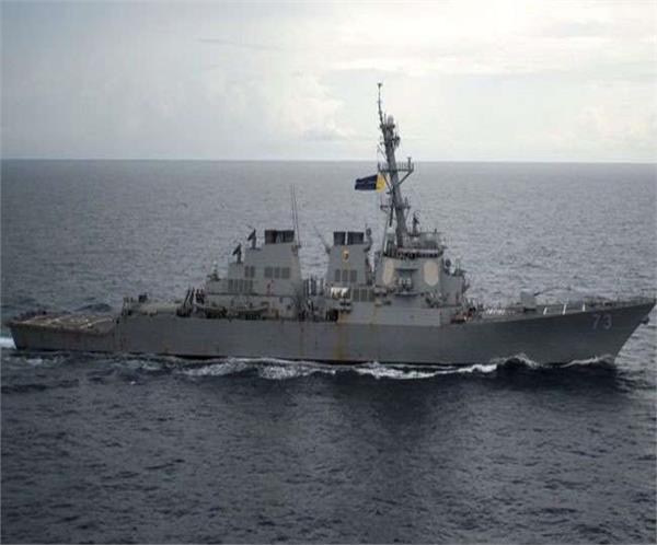 दक्षिण चीन सागर पर ब्रिटेन के बयान से भड़का चीन
