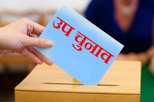 बिहारः उपचुनावों के लिए अधिसूचना जारी, आज से नामांकन भरेंगे उम्मीदवार