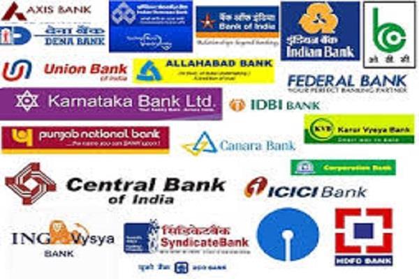 सरकारी आदेश से प्राइवेट बैंकों को लगा झटका