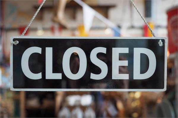 बंद रहा सर्राफा बाजार