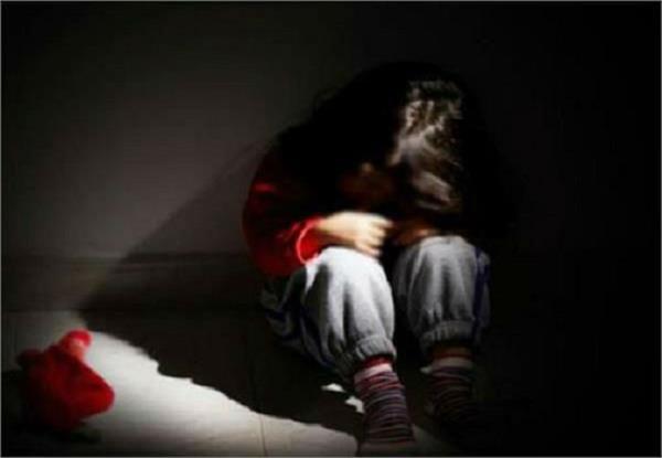 हैवानियत की हदें पार, बच्ची को बनाया हवस का शिकार
