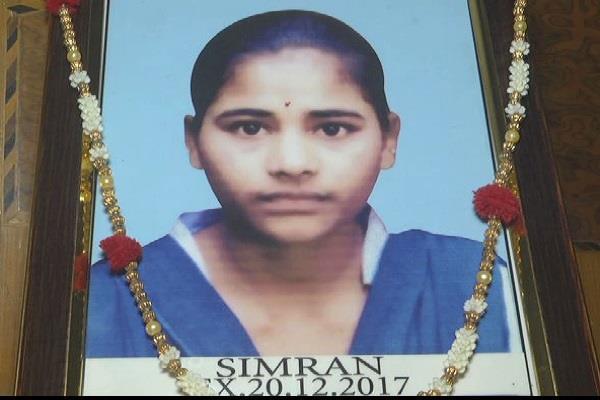 16 वर्षीय लड़की की मौत के मामले में 10 लोगों पर हत्या व पोक्सो एक्ट के तहत केस दर्ज