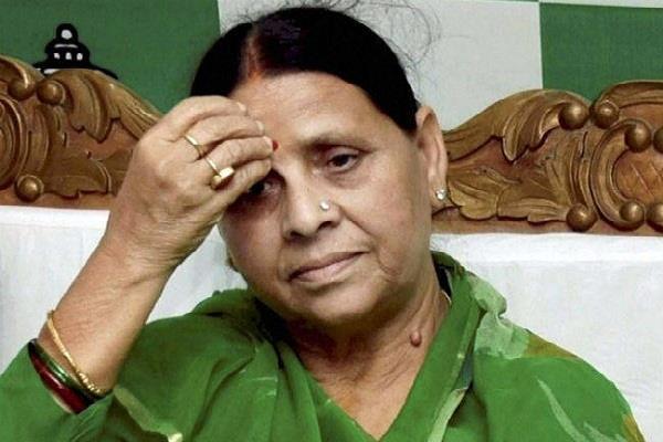 बिहार उपचुनाव को लेकर RJD की बैठक, राबड़ी देवी ने कांग्रेस को दिया दो टूक जवाब