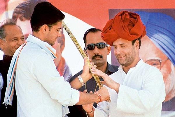 राहुल गांधी को टक्कर दे सकते हैं पायलट, उठी PM उम्मीदवार बनाने की मांग