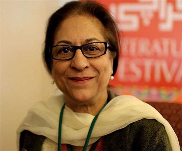 पाकिस्तान सुप्रीम कोर्ट बार एसोसिएशन की पहली महिला अध्यक्ष की मौत