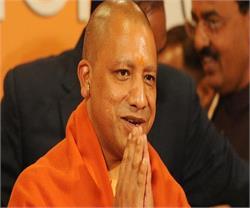 मथुरा पहुंचे CM योगी ने कहा- ब्रज की होली को अब दुनिया में मिलेगी अंतरराष्ट्रीय पहचान