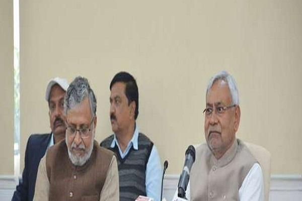 बिहार उपचुनाव में जदयू के हिस्सा ना लेने पर CM नीतीश ने दिया बयान