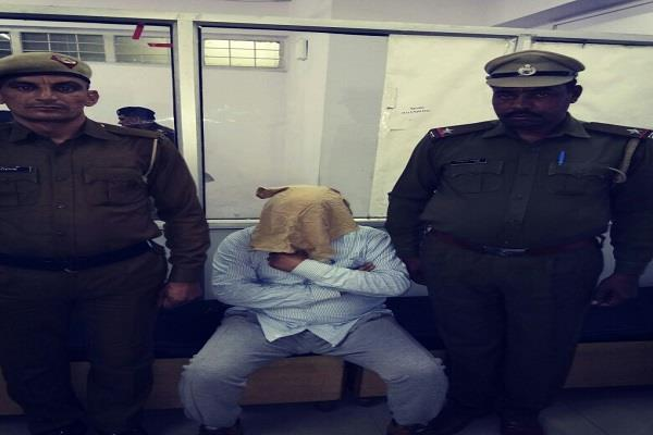 डीसी ऑफिस में ठेकेदार ने किया करोड़ों रूपए का पीएफ घोटाला