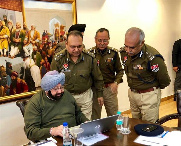 पंजाब पुलिस बनेगी पेपर लैस, एफ.आई.आर. व अन्य आंकड़ें लाइव अपडेट होंगे