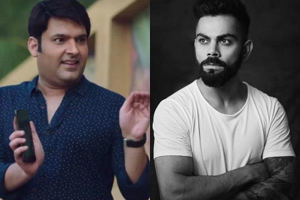 kapil sharma share dog picture users trolled virat kohli