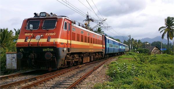अच्छा काम करने वाले कर्मचारियों को सम्मानित करेगा भारतीय रेलवे