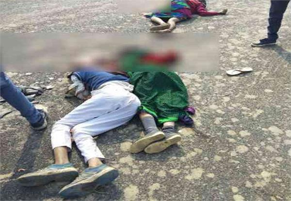 यूपीः बोर्ड परीक्षा में जा रहे शिक्षक व छात्र की मौत, 3 घायल