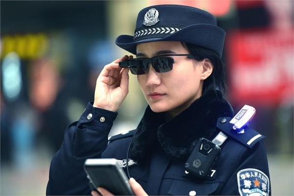 अपराधियों की धरपकड़ के लिए चीन ने किया नया अविष्कार