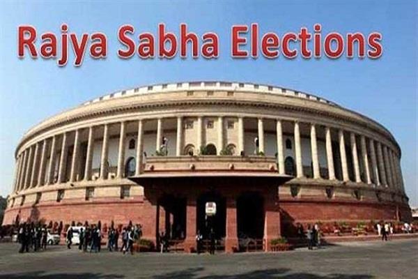 58 राज्यसभा सीटों पर 16 राज्यों में 23 मार्च को होगा मतदान