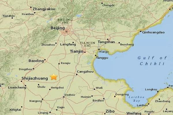 बीजिंग में महसूस किया गया भूकंप का झटका