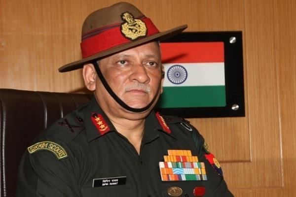 भारतीय सेना प्रमुख कल से करेंगे नेपाल का तीन दिवसीय दौरा