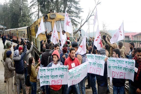 रेलवे में निजीकरण के विरोध में गरजी DYFI, ट्रेन रोक कर किया धरना-प्रदर्शन