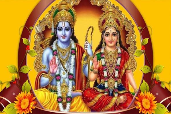 श्रीराम जी के चरण चिन्ह में है अपार शक्ति, जानें रहस्य