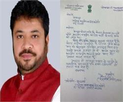 पूर्व सांसद रिजवान जहीर ने दिया कांग्रेस से इस्तीफा, पार्टी पर लगाया यह आरोप