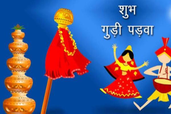 जानें, कब होगा हिंदू नववर्ष और चैत्र नवरात्र का आरंभ