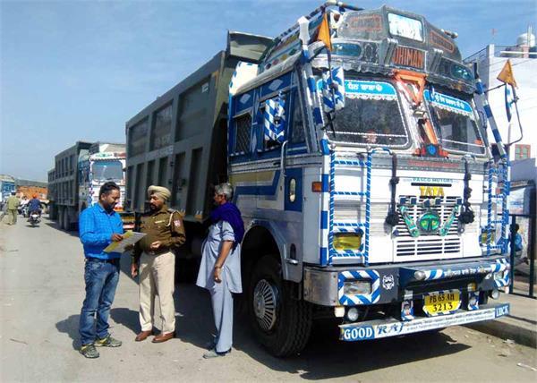 गैरकानूनी माइनिंग को लेकर जिला प्रशासन सख्त, 22 टिप्पर और ट्रक कब्जे में लिए