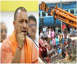 ट्रैक्टर-ट्राली हादसा मामला, CM योगी ने मृतकों के परिजनों को किया 2-2 लाख की सहायता देने का एेलान