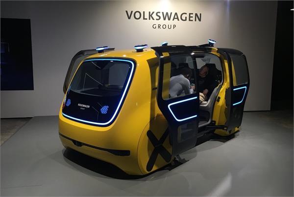Geneva Motor Show 2018: बच्चों को सेफ्ली घर से स्कूल पहुंचाएगी वॉक्सवैगन की ऑटोनोमस बस