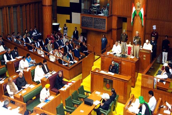 हरियाणा विधानसभा 2018 में कई संशोधित विधेयक हुए पारित