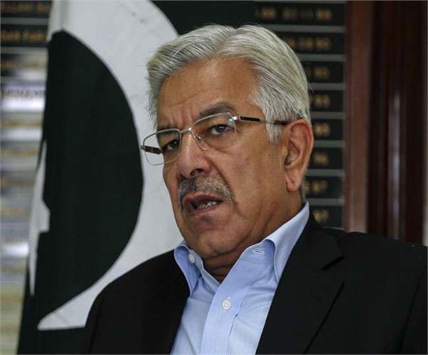 पाकिस्तान के विदेश मंत्री के चेहरे पर पोती स्याही (video)