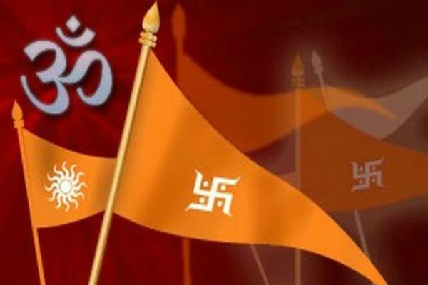 हिंदू नव वर्ष संवत 2075: राजा होंगे सूर्य-महामंत्री शनि, रहें सावधान !