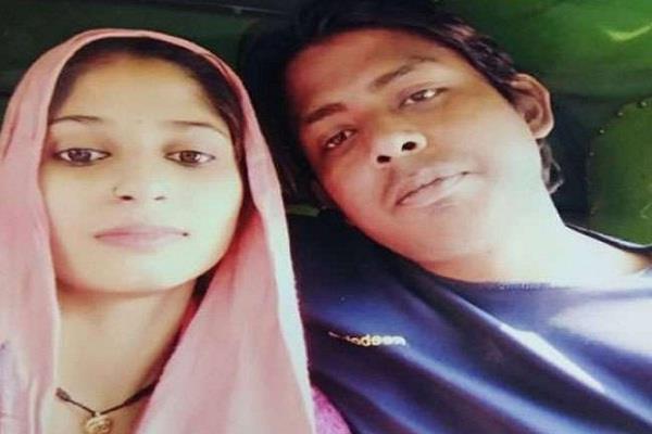 शादीशुदा प्रेमिका की हत्या के बाद प्रेमी ने ट्रेन के आगे कूदकर दी जान